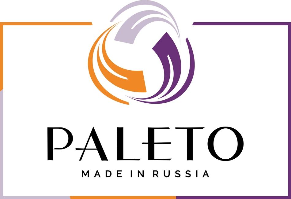 Палето