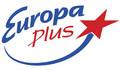 Радио «Европа Плюс» в Оренбурге